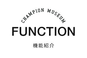 CHAMPION MUSEUM 5 FUNCTION