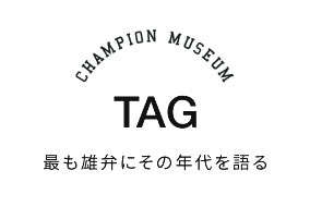 CHAMPION MUSEUM 3 TAG