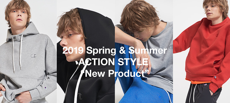 ACTION STYLE NEW PRODUCT