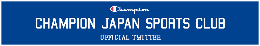 CHAMPION JAPAN SPORTS CLUB official twitter