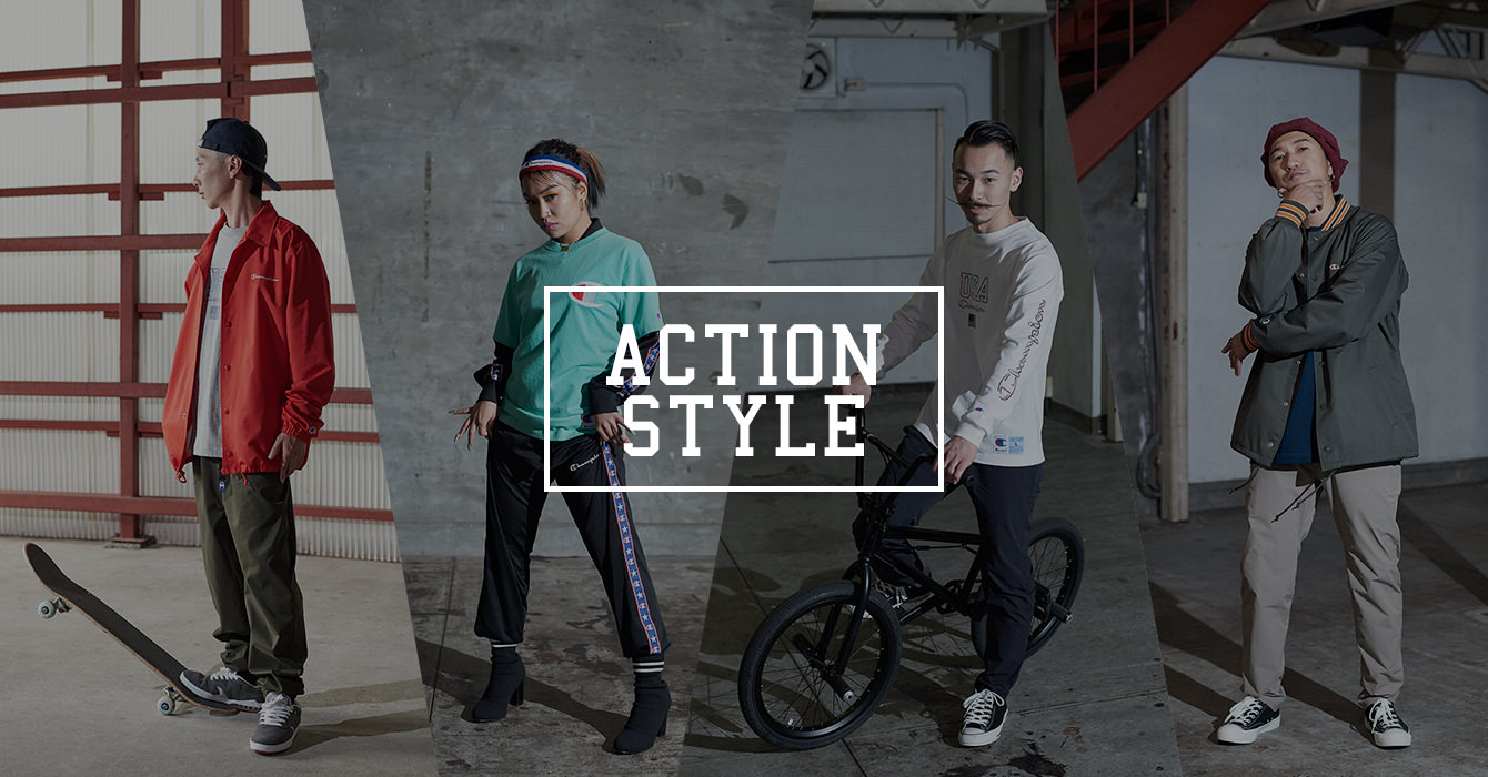 ACTION STYLE